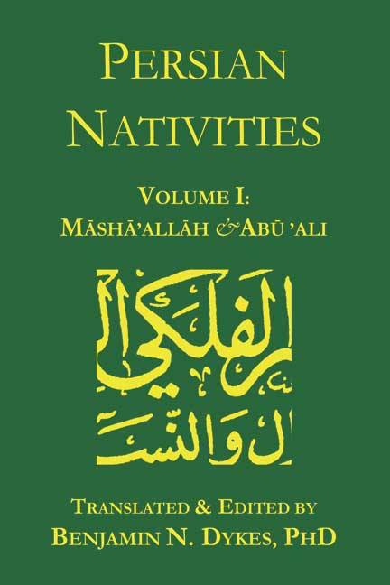 astrology, traditional astrology, medieval astrology, natal astrology, Masha'allah, Abu 'Ali al-Khayyat, Book of Aristotle, al-Andarzaghar